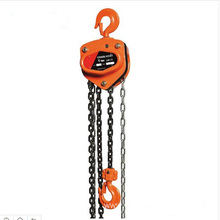 1ton to 50ton Manual Chain Block Chain Hoist